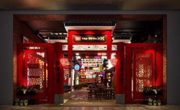 Nhà hàng Hẻm Hồng Kông - The Little in HK