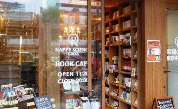 Thả mình theo từng con chữ với 6 gợi ý thiết kế quán cafe sách đẹp độc lạ
